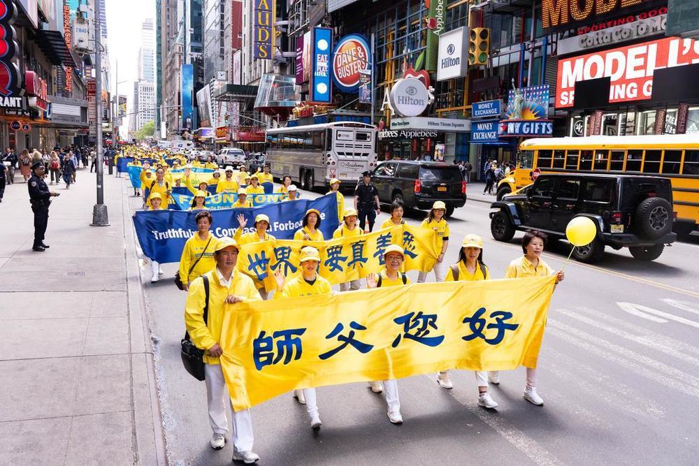 Manhattan: Parade mit 10.000 Falun-Dafa-Praktizierenden – New ...